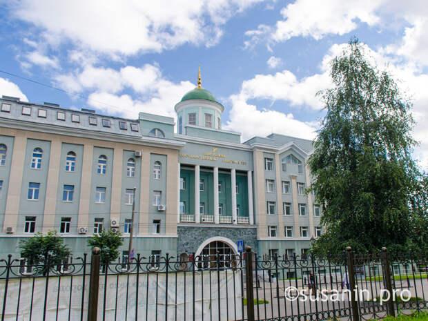 Прокуратура подготовила предписание ректору УдГУ за продление сроков выдачи дипломов выпускникам