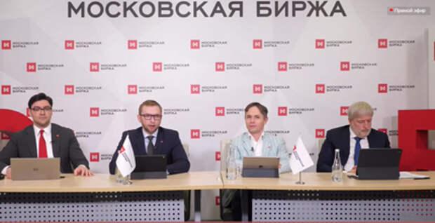 Мосбиржа предлагает дать брокеру РФ возможность быть налоговым агентом по дивидендам иностранных акций