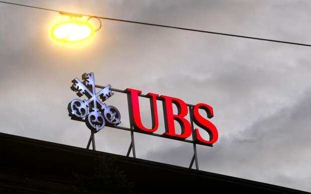 Банк UBS оштрафовали на $1,5 млн