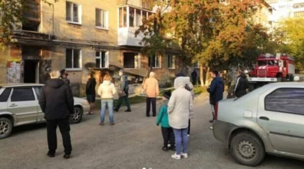 Взрыв прогремел в пятиэтажке под Екатеринбургом