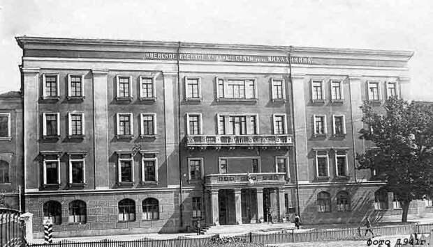 Подпись: Киевское военное училище связи имени М.И. Калинина, где учился Виталий Федорчук