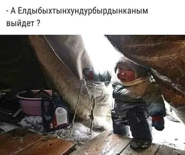 В кабинете пластического хирурга:  - Доктор, вы можете помочь?...