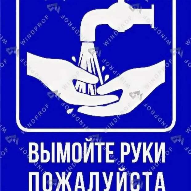 Прикольные вывески. Подборка chert-poberi-vv-chert-poberi-vv-24370614122020-5 картинка chert-poberi-vv-24370614122020-5