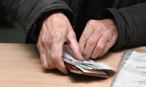 В России заморозили накопительную пенсию
