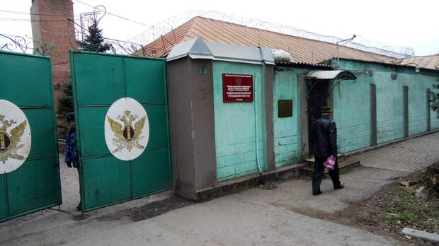 ВРостовской области четыре педофила и13 убийц попросили опомиловании