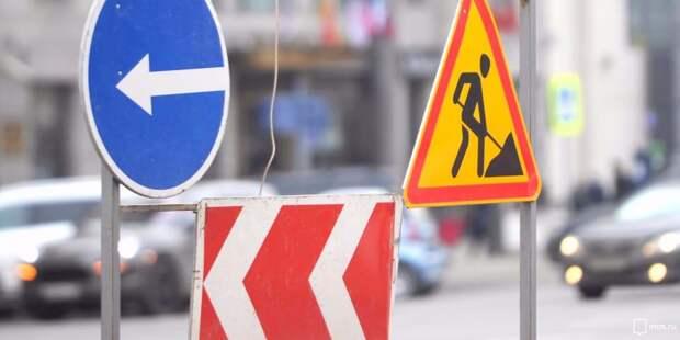 Движение на улице Врубеля временно ограничено