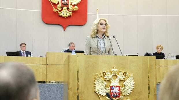 """Голикова заявили, что в России нет нового индийского штамма COVID-19 """"Дельта плюс"""""""