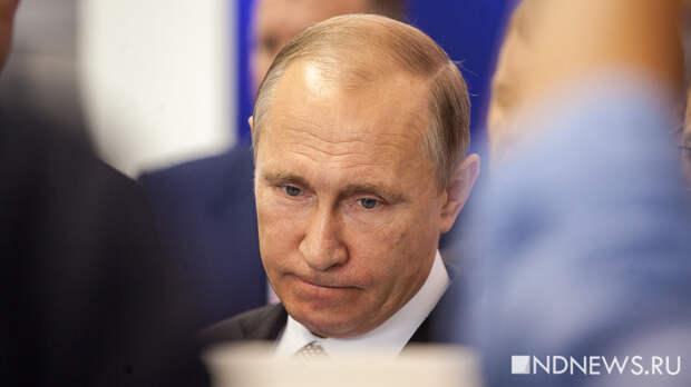 «Единая Россия» против Путина: итоги опроса о пенсионной реформе