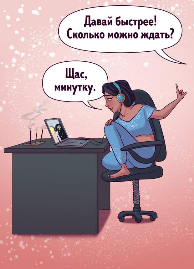 10 комиксов о том, что принцессы существуют и в реальной жизни. Только зовутся иначе