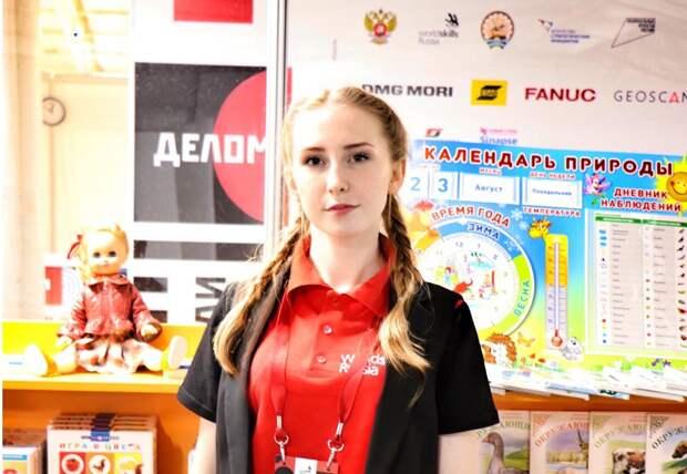Воспитатель педколледжа на Федора Полетаева стала призёром профессионального чемпионата