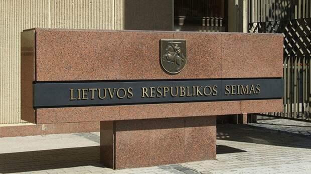 Литва ради русофобии пошла в обход своей конституции