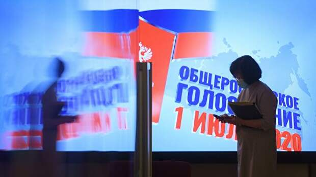 ЦИК сообщил о DDoS-атаках из-за рубежа на сайт Конституция2020.рф