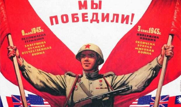 Император Хирохито признавал, что причиной капитуляции Японии стало вступление в войну СССР
