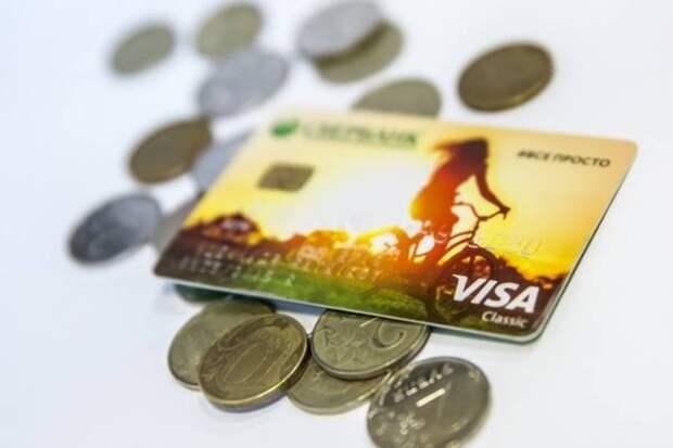 Магаданец выдал мошенникам секретные данные карты и потерял более 33 тысяч рублей