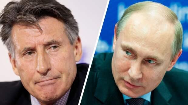 «Глава IAAF Коу выставляет штраф не ВФЛА, а президенту Путину». Эксперты поговорили о будущем легкой атлетики