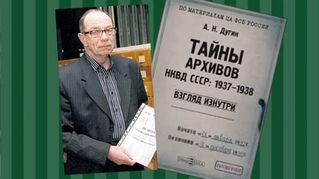 Большой террор и «ежовщина» 1937-38 гг.: новые документы