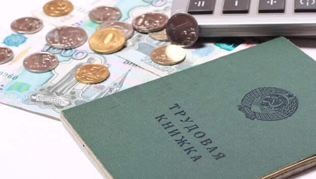 Как влияет советский стаж на расчет пенсии в 2021 году