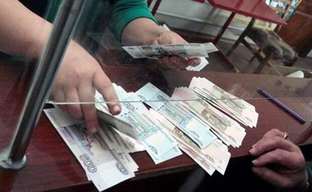 Майдан прижал российские зарплаты к плинтусу