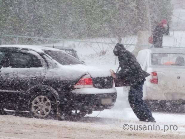 В Госавтоинспекции Удмуртии предупредили водителей об ухудшении погодных условий