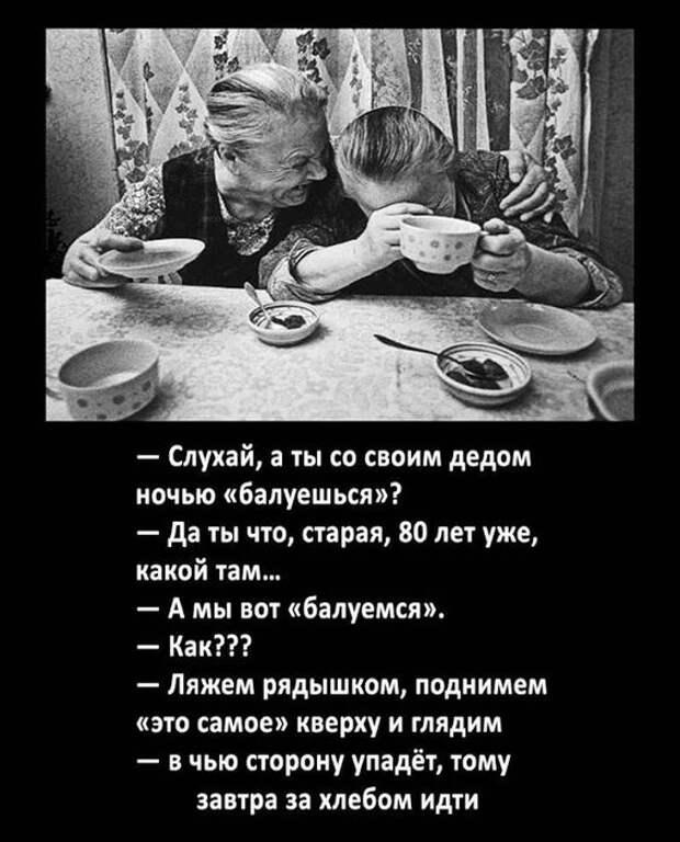 На разводе. -Почему вы разводитесь со своей женой?...
