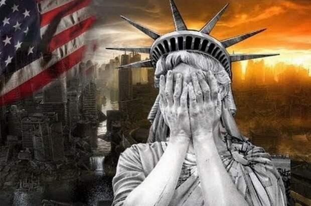 Над пропастью во лжи: американские власти игнорируют грядущий хаос