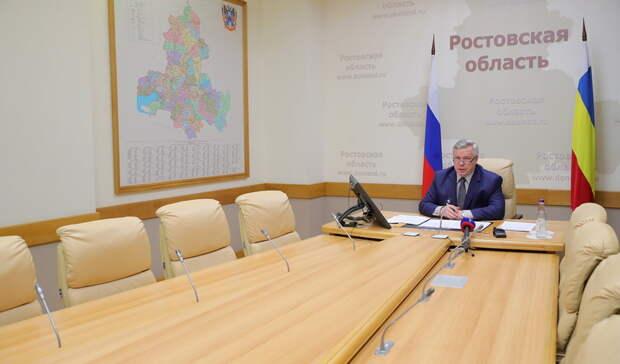 Увеличить заполняемость концертных залов просит Минкульт Ростовской области
