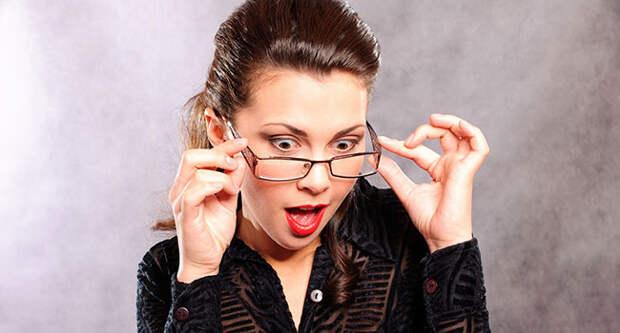 Блог Павла Аксенова. Анекдоты от Пафнутия. Фото BestPhotoStudio - Depositphotos