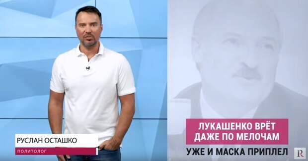 Почему Александр Лукашенко стал «двуличной прокладкой» между ЕС и РФ? Видео Руслана Осташко