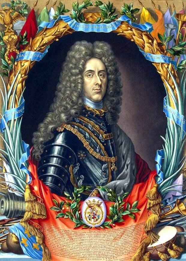 «Славный рыцарь принц Евгений»