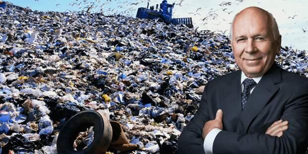 Чемезов хочет «прибрать» побольше отходов