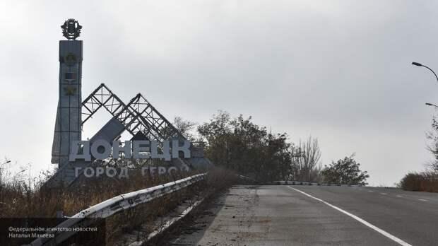 Парламент ДНР принял закон о государственной границе в пределахДонецкой области