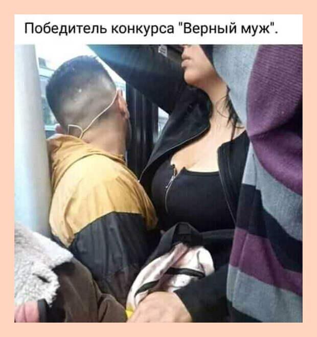 Спрашивает Вовочка у бабушки:  - Меня Маша на день рождения пригласила. Что ей подарить?...