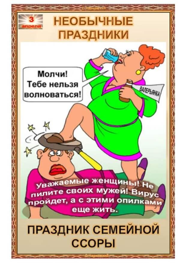 Купил мужик корову в Рязани.  Корова, слов нет, всем хороша...