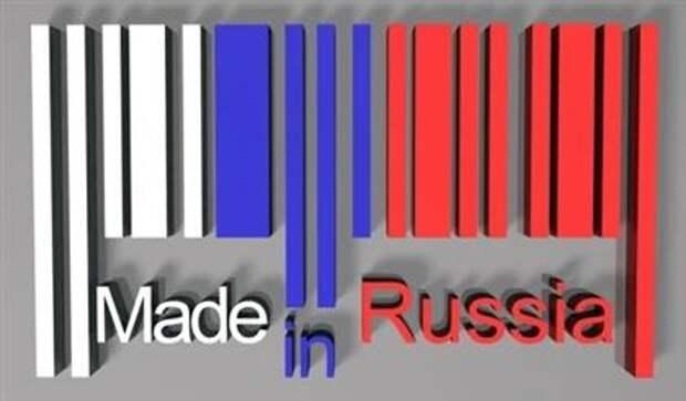 Импортозамещение в РФ