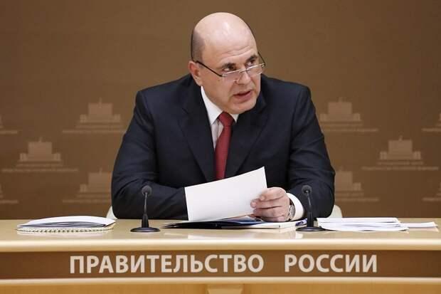 Мишустин назначил всем федеральным округам кураторов из вице-премьеров