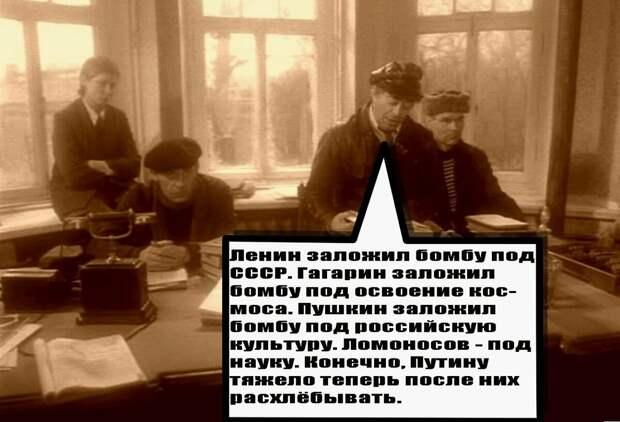 Как я перестал верить антисоветской пропаганде и полюбил ленинскую бомбу.