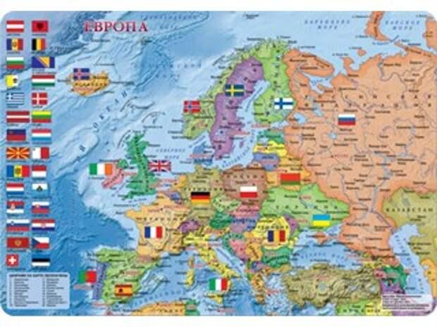 Национальный эгоизм и европейское единство