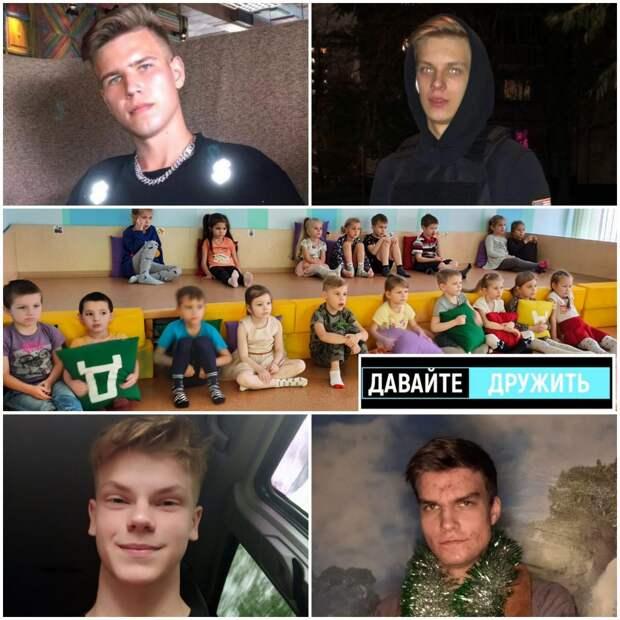 Старшеклассники в Алтуфьеве устроили виртуальный тур для детей