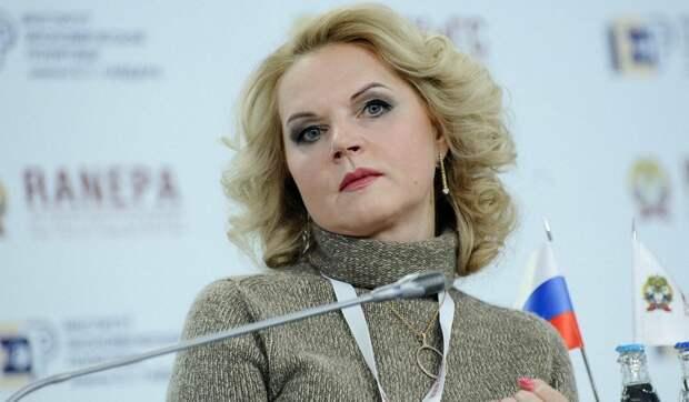 Голикова оценила потери соцфондов из-за теневой экономики в 2,3 трлн рублей