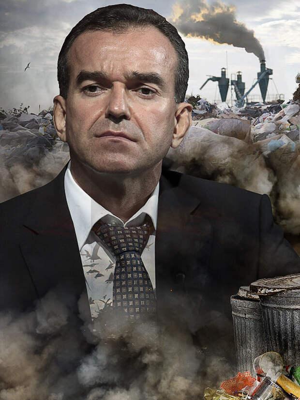 Оскорбить память. «Мамаевым курганом» назвал губернатор Кубани мусорную свалку