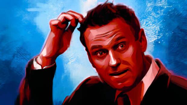 Валяние Навального. Роман Носиков о барышах и убытках оппозиционенфюрера