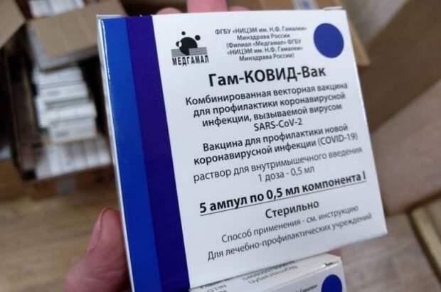 Турция закупила у России вакцину «Спутник V»