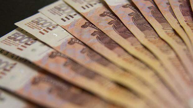 Деньги/Фото: pixabay.com