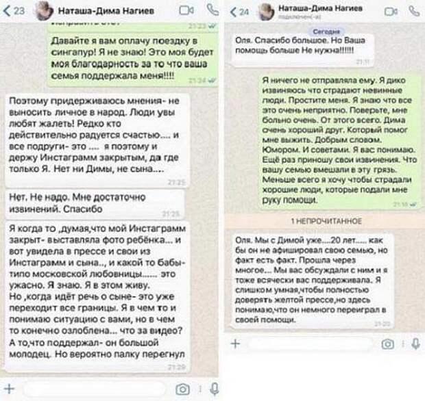 Ловелас Дмитрий Нагиев и женщины, которые пытались его обуздать, но безуспешно