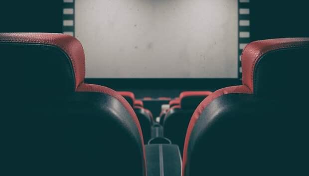 Кинотеатр Подольска закрыт до 12 апреля из‑за угрозы распространения коронавируса