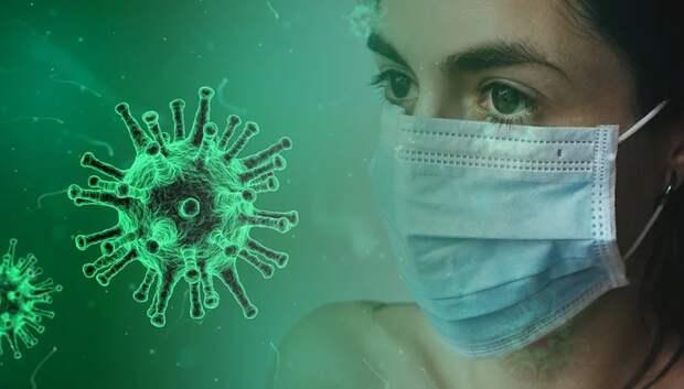 Еще 5 человек с коронавирусом скончались в Подмосковье