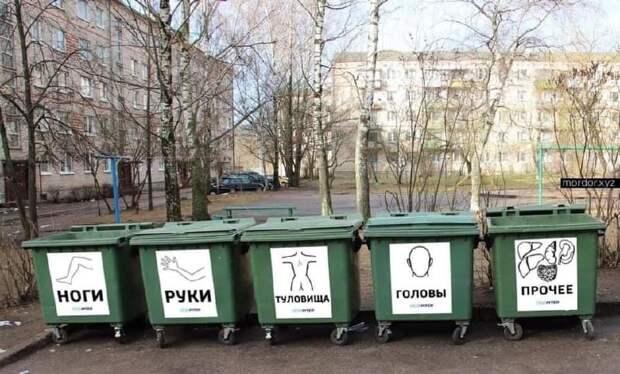 В Петербурге не нашлось частей человеческих тел для врачебных мастер-классов. Их для Центра им. Вредена поставит московская фирма