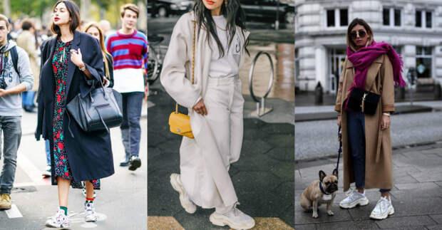 модные кроссовки и пальто