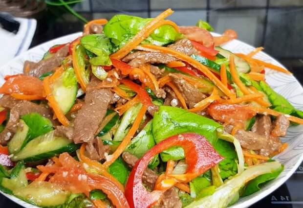 Вкуснейший мясной салат ПО-КОРЕЙСКИ с ОВОЩАМИ