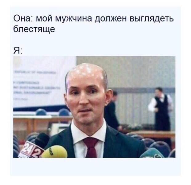 """Ну что вы все докопались до этой несчастной уборщицы из """"Газпрома""""?..."""